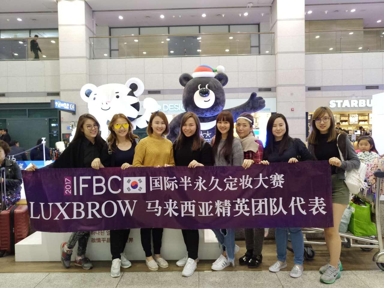WeChat-Image_20170419152013